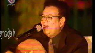 تحميل اغاني الفنان عبدالكريم الكابلي - متين يا علي MP3