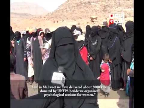 Dignity kits for displaced women in Al Mahawit