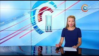 """""""Столичные подробности"""" 21.06.2018"""