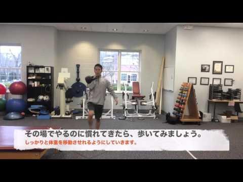 殿筋・腸腰筋周りの筋肉の動きを改善する、パターンエクササイズ③