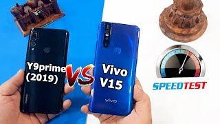 Download Huawei Y9 Prime 2019 Vs Vivo V15 Speed Test Amp Comparison