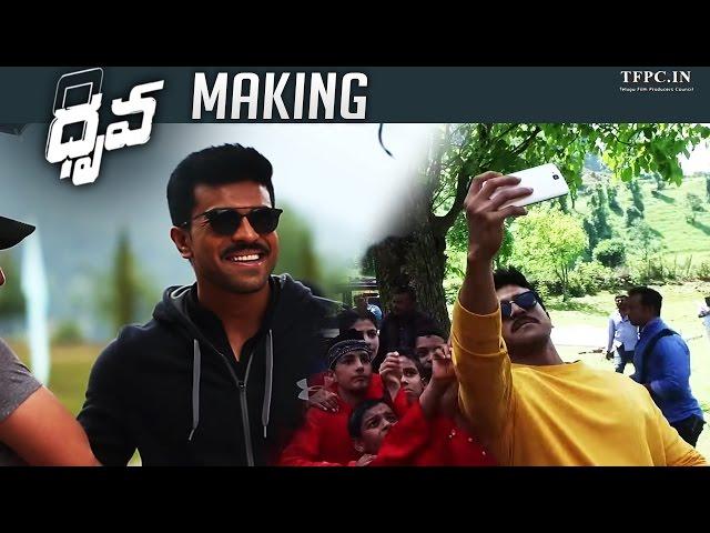 Dhruva Movie Making | Fun Moments | Ram Charan | Rakul Preet