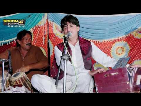 Matlab Dy Hin Yar Sara dhoka » #Achi khan Naizi 2019« #super  hit saraki songs « #sanam 4k prodction
