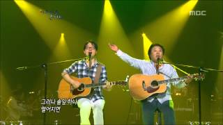 Sunflower(Kang Sung-woon&Lee Ju-ho) - Love, 해바라기(강성운&이주호) - 사랑으로, Beaut