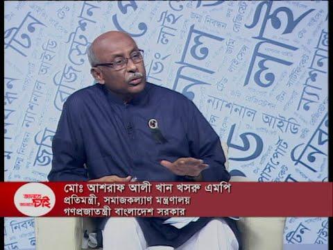 Jante Chai Janate Chai- EP 35 || বিষয়: করোনায় সমাজসেবা || 24 August 2020 || ETV Lifestyle