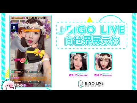 BIGO LIVE TaiWan - Go Live on BIGO LIVE and Show Your Talents Worldwide   EP 03