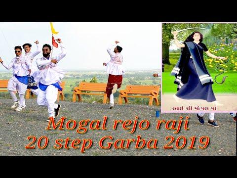 Mogal rejo raji / 20 step Garba 2019/krishna Garba class