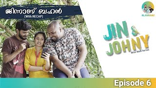 Jin & Johny | Episode 06 | Jinnaanu Bahan  | Mini Web Series