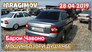 Мошинбозори Душанбе Лада Приора Лада 21015 Лада 21012 Лада 21099