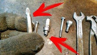 Как открутить заржавевший болт, гайку или Как избавиться от ржавчины с любых металлических деталей