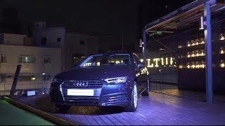 [오피셜] Audi A4 Urban Culture Space Highlight