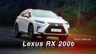 Lexus RX 200t 試駕:進可攻 退可守