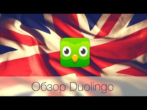 Видеообзор Duolingo