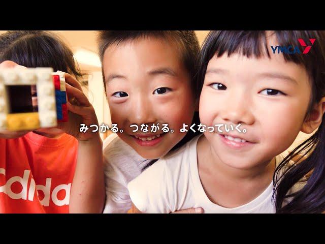 日本YMCA保育士募集