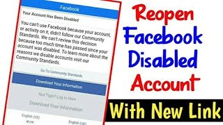 How to Recover Facebook Disabled Account 2020    Facebook disabled id kaise Khole
