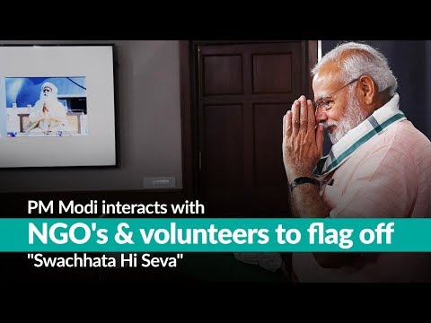 PM Modi interacts with NGO's volunteers to flag off