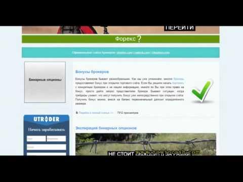 Интернет работа без вложения в казахстане