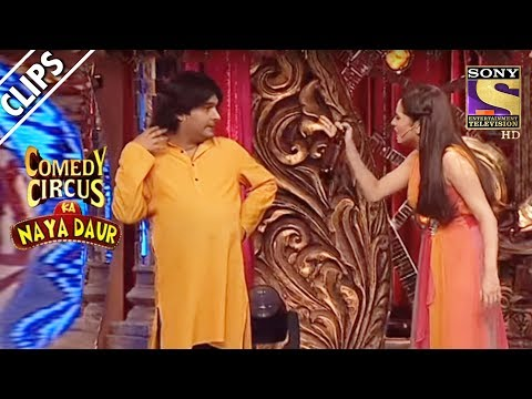 Download Kapil Has A Good News For Ankita | Comedy Circus Ka Naya Daur HD Mp4 3GP Video and MP3