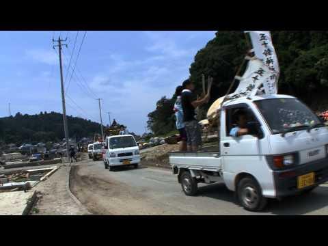 石巻市小渕浜:五十鈴神社御祭典