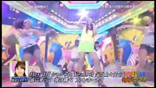 気分上々↑↑/misono[2013.12.28]