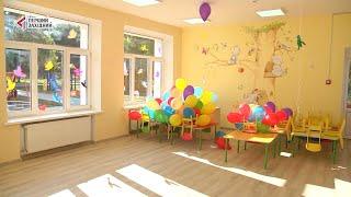 У селі Чуква, що на Самбірщині відкрили оновлений дитячий садок