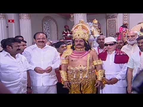 First Shot of NTR Biopic featuring Nandamuri Balakrishna
