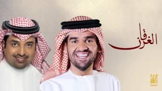 حسين الجسمي وراشد الماجد - الغرقان (النسخة الأصلية)   2009