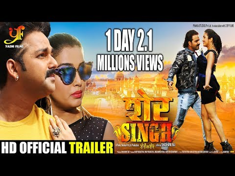 Sher Singh Movie Picture