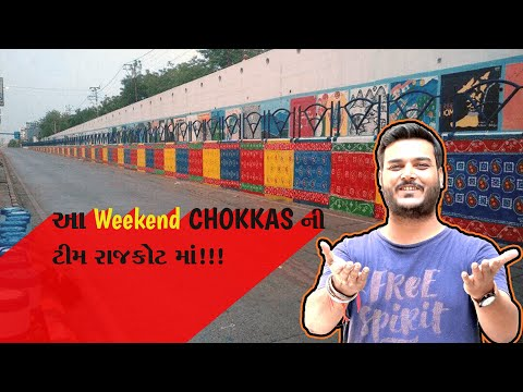 Chokkas Team in Rajkot | Give your suggestions in the comment box