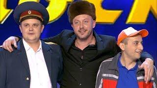 КВН 2018 Кубок мэра Москвы (25.11.2018) ИГРА ЦЕЛИКОМ Full HD