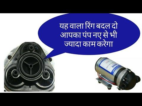 Ro Pump In Guwahati Assam Get Latest Price From