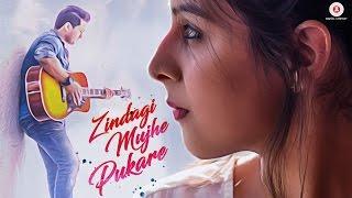 Zindagi Mujhe Pukare  Amrit Chatterjee , Shivani Jaiswal