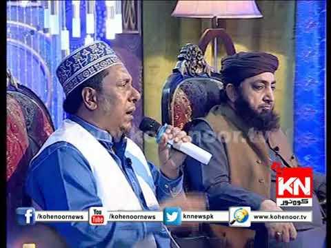 Hazoor mari to sari Al Haj Muhammad Rafiq Ziya