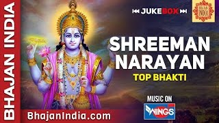 Top  Vishnu Narayan  Bhajan Jukebox