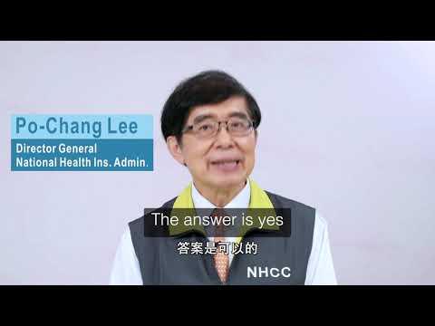 李伯璋署長-外籍人士如何買口罩 英語