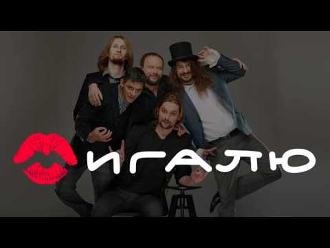 Концерт Rock-H / Рокаш в Киеве - 6