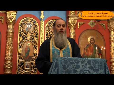 Гурченко видео молитва скачать