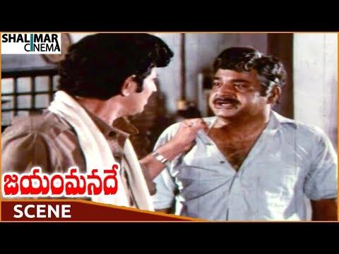 Jayam Manade Movie || Prabhakar Reveals That Your Mother Was In Jail || Krishna || Shalimarcinema