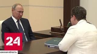 Губернатор Владимирской области сообщила Путину о росте экономики - Россия 24