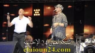 Cheb bilal ola ola live مقطع نادر
