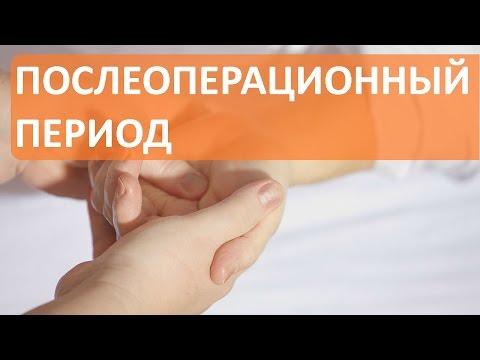 Видео как девушки делают массаж мужчине простаты