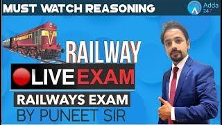 RRB ALP/GROUP D/RPF | Railway Live Exam | Must Watch | Reasoning |