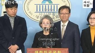 """한국당 저스티스리그 """"로스쿨, 개천에서 용 나는 제도로 개혁하겠다"""""""