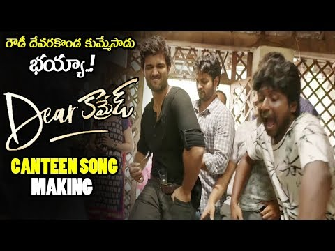 Dear Comrade Canteen Video Song Making || Vijay Deverakonda || Rashmika || NSE