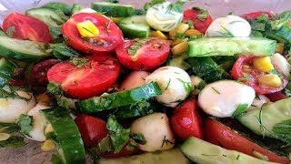 სალათი სოუსით - კიტრის და პომიდორის განსხვავებული სალათის რეცეპტი