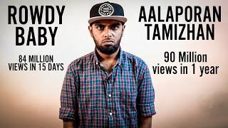 Rowdy Baby Gonna Beat Aalaporan Tamizhan Record - Let's Make Aalaporan Tamizhan 100 M Views 🔥