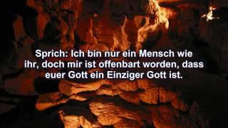 Sure Al-Kahf (Die Höhle) - Koran (Ungefähre Bedeutung auf Deutsch)