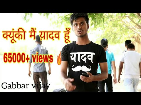 क्यूंकी मैं HINDU हूँ | A Short Video for EVERYONE | - Rao GABBAR VIJAY