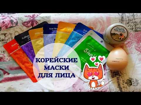 Маски из меда для лица и отбеливания