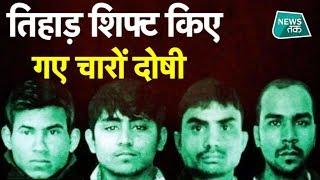 निर्भया के दोषियों की फांसी की उल्टी गिनती शुरू! EXCLUSIVE   News Tak